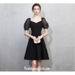 Australia Formal Dress Evening Gowns Queen Anne Petite A-line Princess Beteau Chiffon New