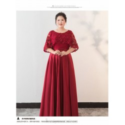 A-line Floor-length Burgundy Satin Plus Size Formal Dress Fashion Lace Shawl Lace-up Evening Dress
