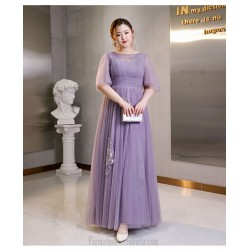 Fashion Floor Length Lilac Colour Tulle Plus Size Dress Illusion Neck Lace Up Evening Dress