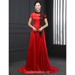 Australia Formal Dress Evening Gowns Ruby A Line High Neck Chapel Train Satin
