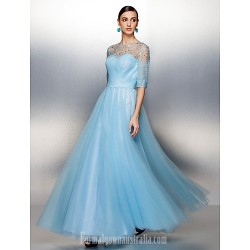 Dress Pool Plus Sizes Dresses Petite A-line Jewel Long Floor-length Tulle Dress