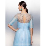 Dress Pool Plus Sizes Dresses Petite A-line Jewel Long Floor-length Tulle Dress Formal Dress Australia