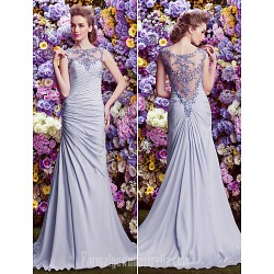 Australia Formal Dress Evening Gowns Lavender A-line Bateau Court Train Satin Chiffon