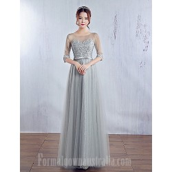Australia Formal Dress Evening Gowns Silver Ball Gown Jewel Long Floor Length Satin Tulle